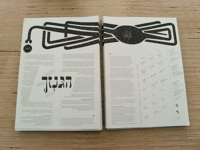ginzak_brochures
