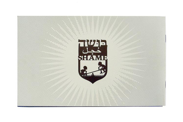 shame_catalog-cover