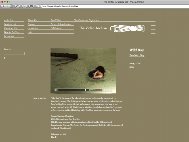 archivesite_video