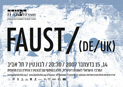hapzura_2007_poster-faust