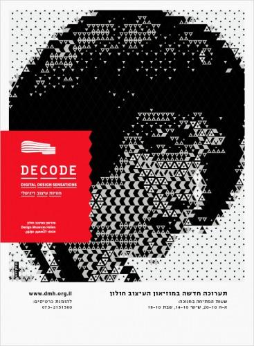 DECODE_01