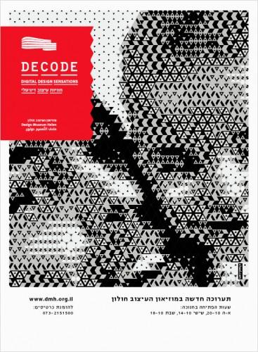 DECODE_02