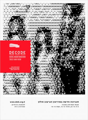 DECODE_05
