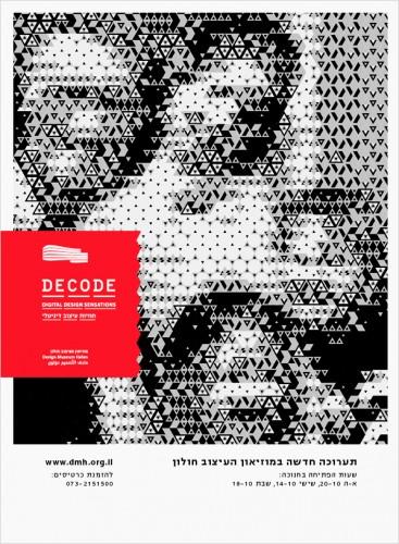 DECODE_07