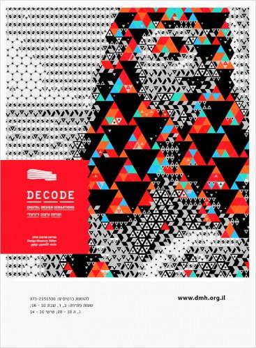 DECODE_10