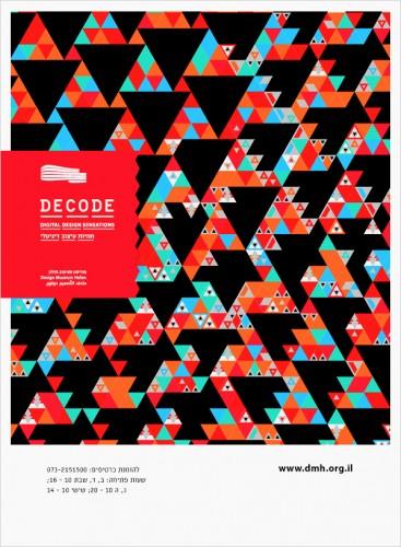 DECODE_12