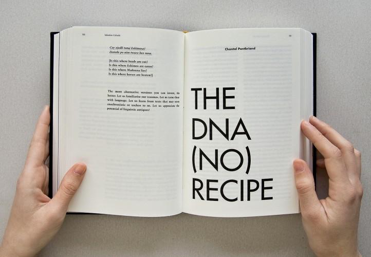 CookBook_14