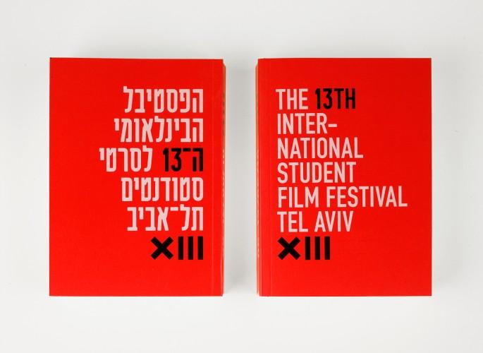 Film_Festival_catalog_01