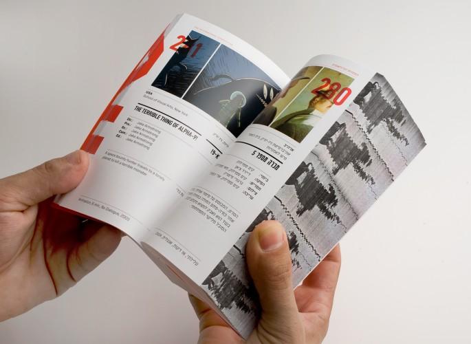 Film_Festival_catalog_05