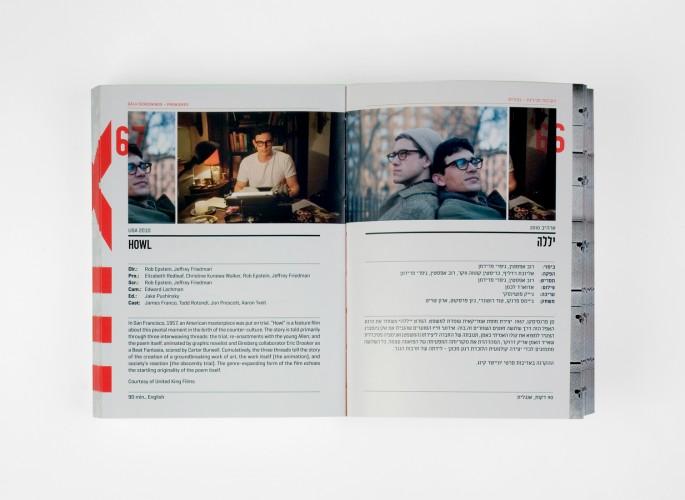 Film_Festival_catalog_08
