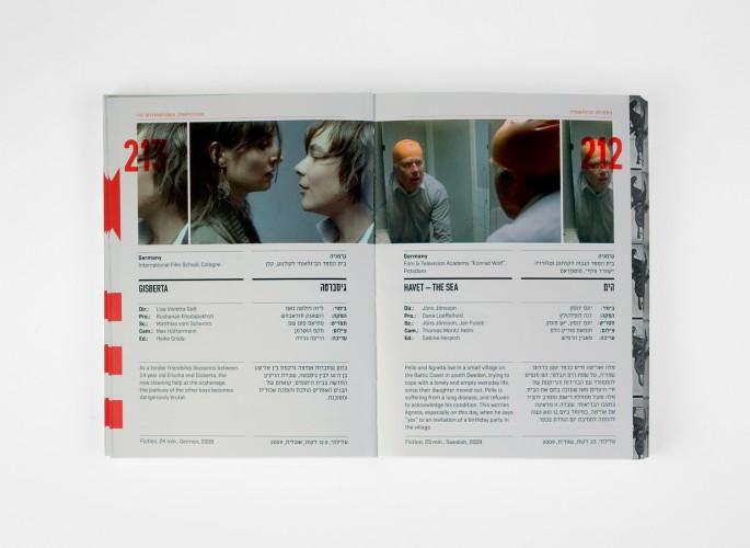 Film_Festival_catalog_09