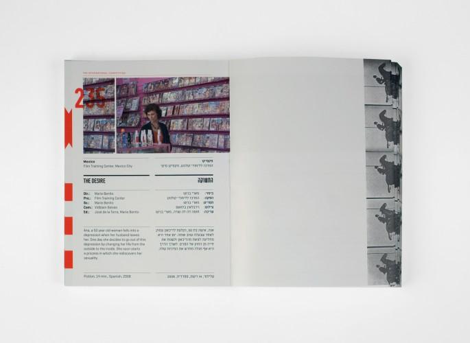 Film_Festival_catalog_10