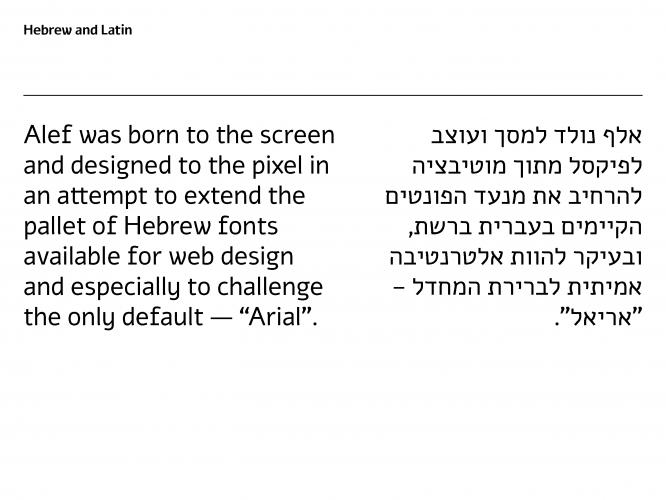 alef-presentation-full_Page_064