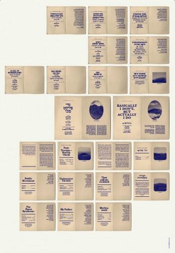 Posters_Goethe_Heb_B