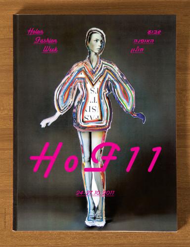 HoF11_04
