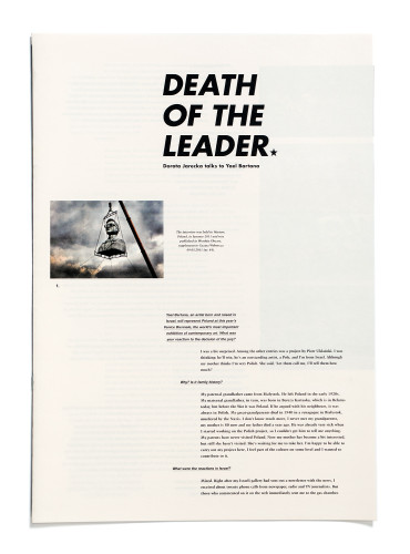 digital_catalog_death